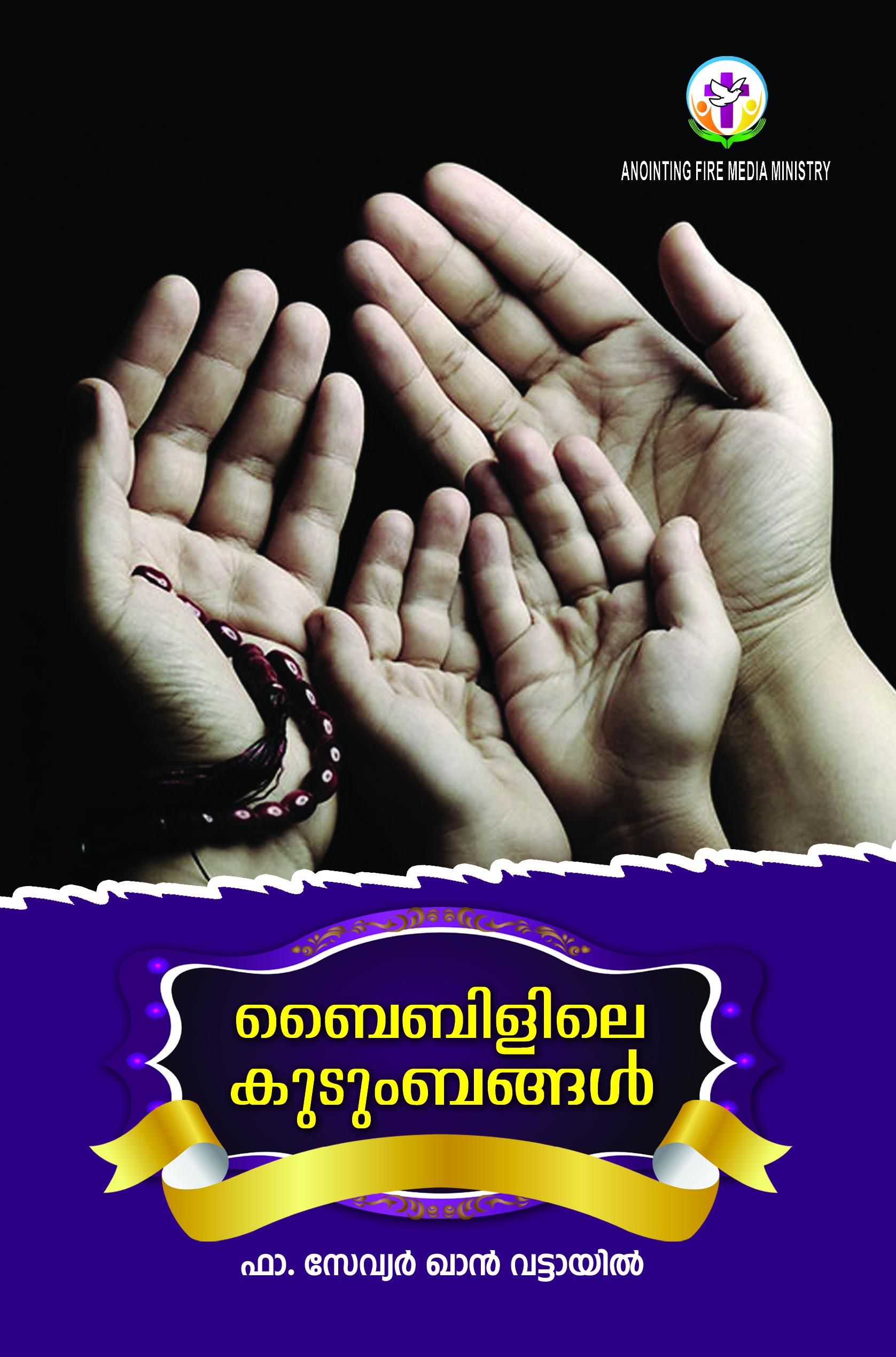 front-copy (1)